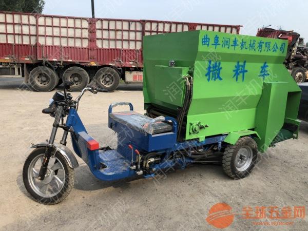 新洲区干湿饲料投料车 电动三轮式投料车