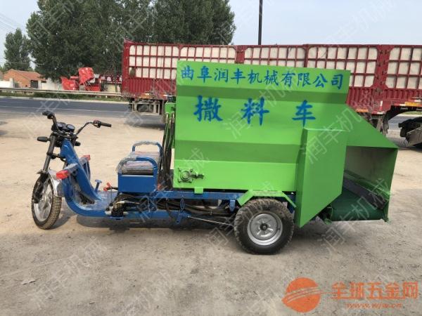 湘潭自動拌料的撒料車 秸稈飼料喂料車