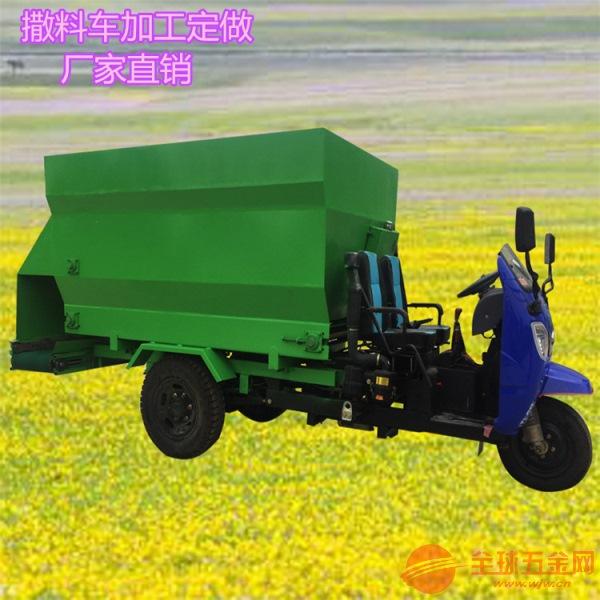 玉林撒料车新款报价 养牛自动投料车