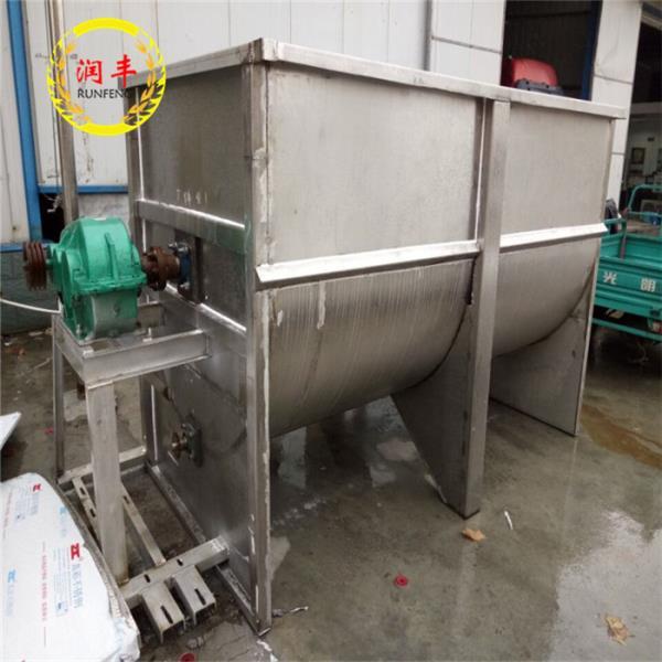 奶羊草料混合搅拌机 商都县立式粉碎搅拌机
