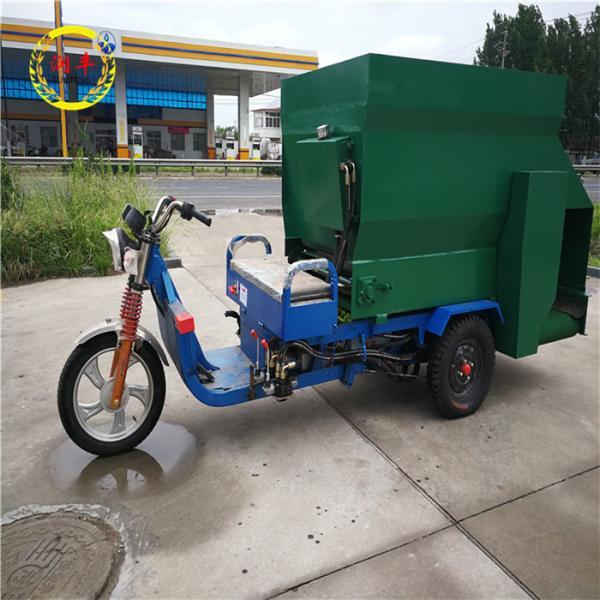 蚌埠牦牛養殖投料車 驢場飼養撒料車