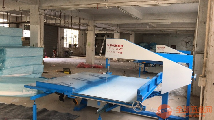 深圳EVA立切机厂家,棉立切机