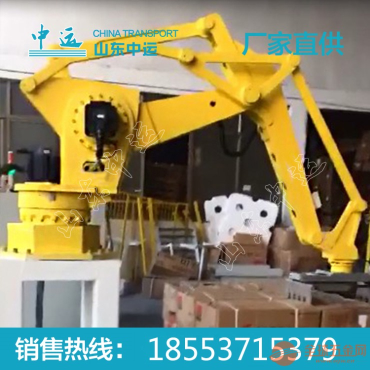 zy-700码垛机器人现货,码垛机器人价格,码垛搬运