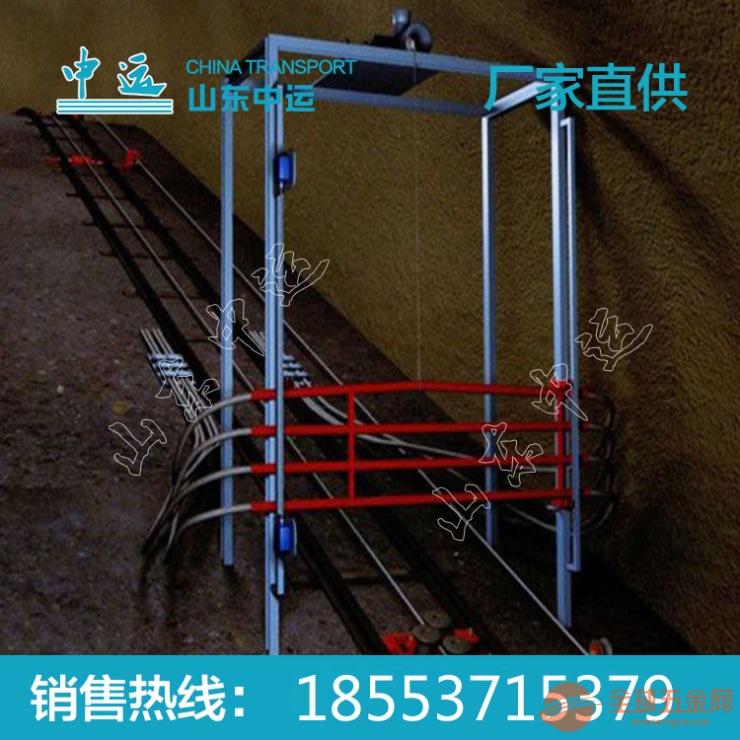 ZDC30-2.2跑车防护装置价格 厂家直销跑车防护装置