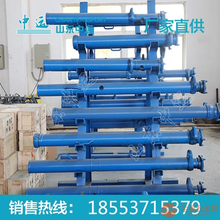 DW08-300/100X单体液压支柱 山东矿用单体液压支柱