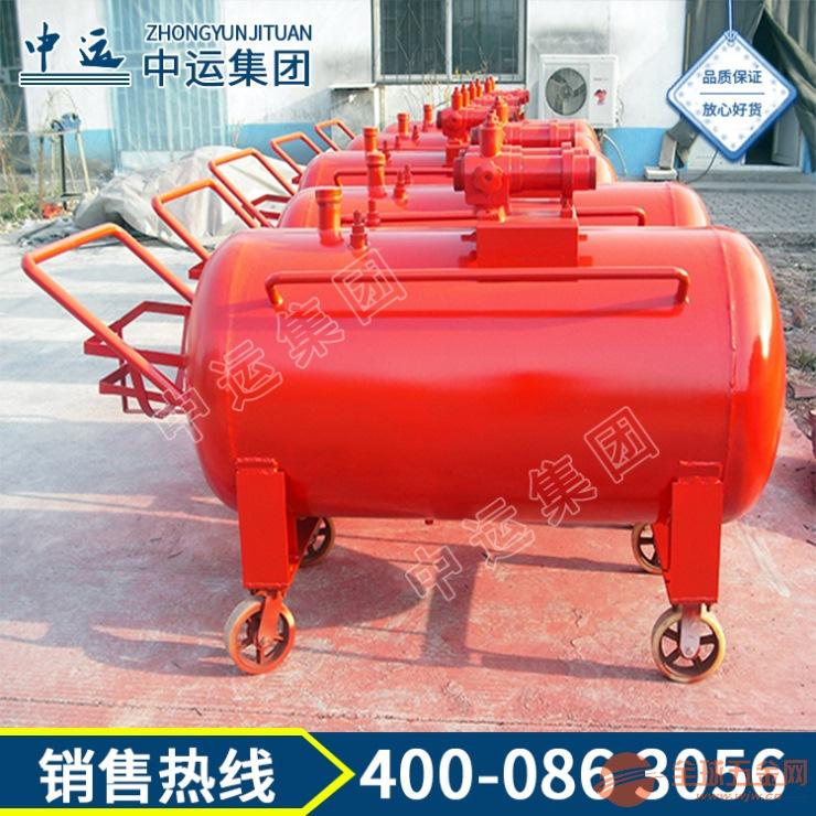 移动式泡沫灭火装置厂家 移动式泡沫灭火装置价格
