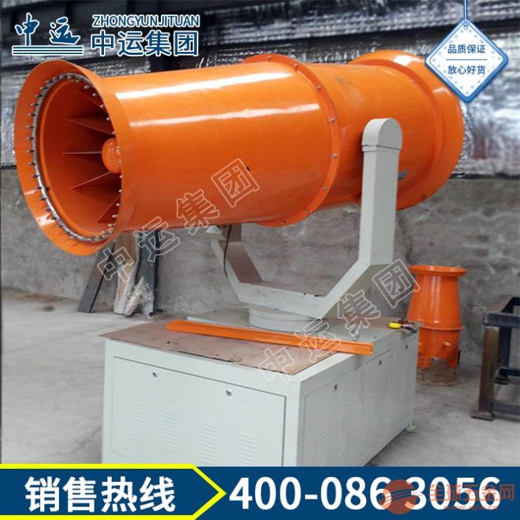 風送式噴霧機特點,風送式噴霧機供應商,噴霧機價格