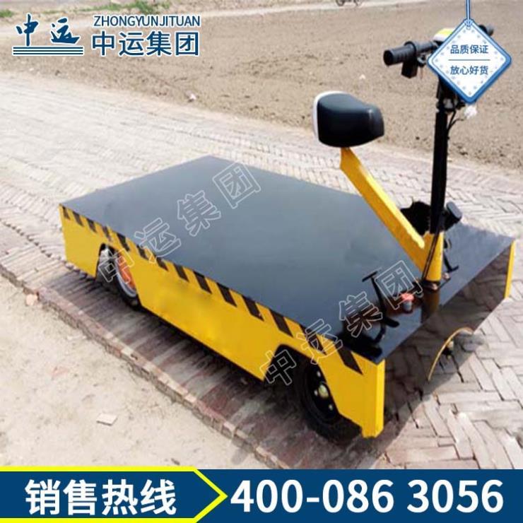 电动平板车供应,电动平板牵引车规格全