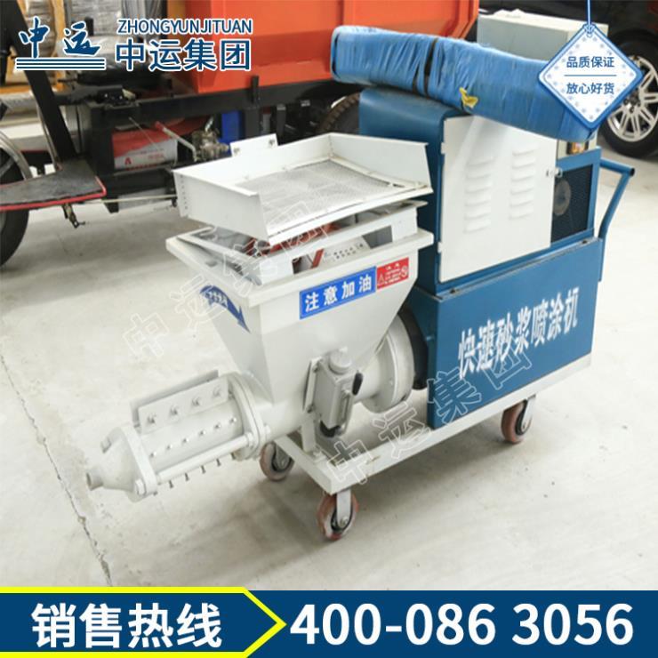 干粉砂浆喷涂机生产商 干粉砂浆喷涂机用途