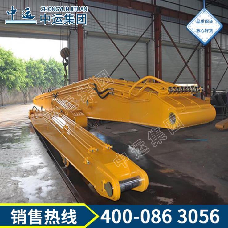 挖机加长臂质量 挖机加长臂型号