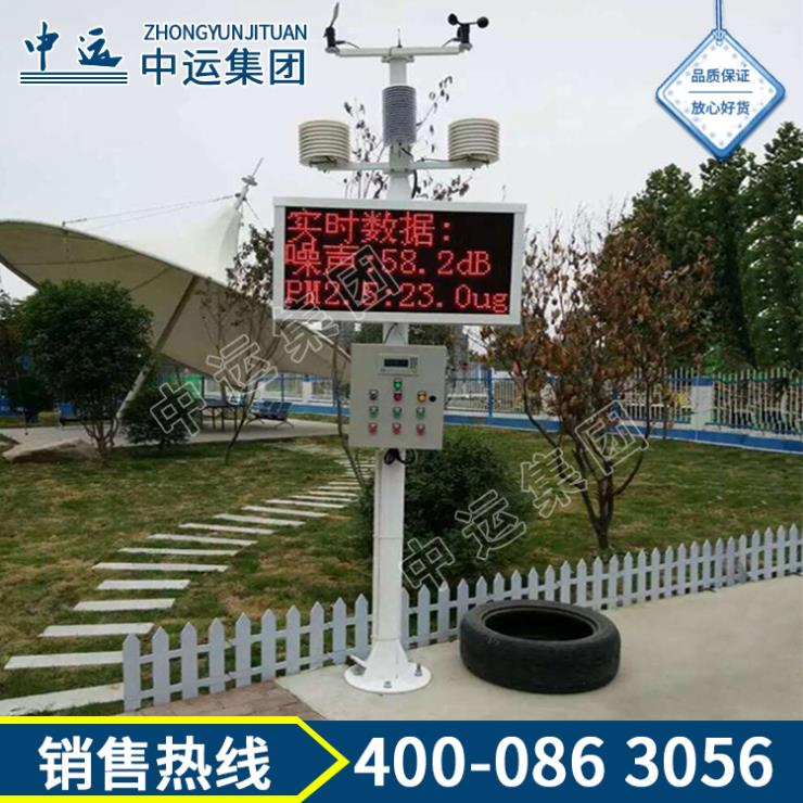 扬尘检测系统价格 扬尘检测系统品牌