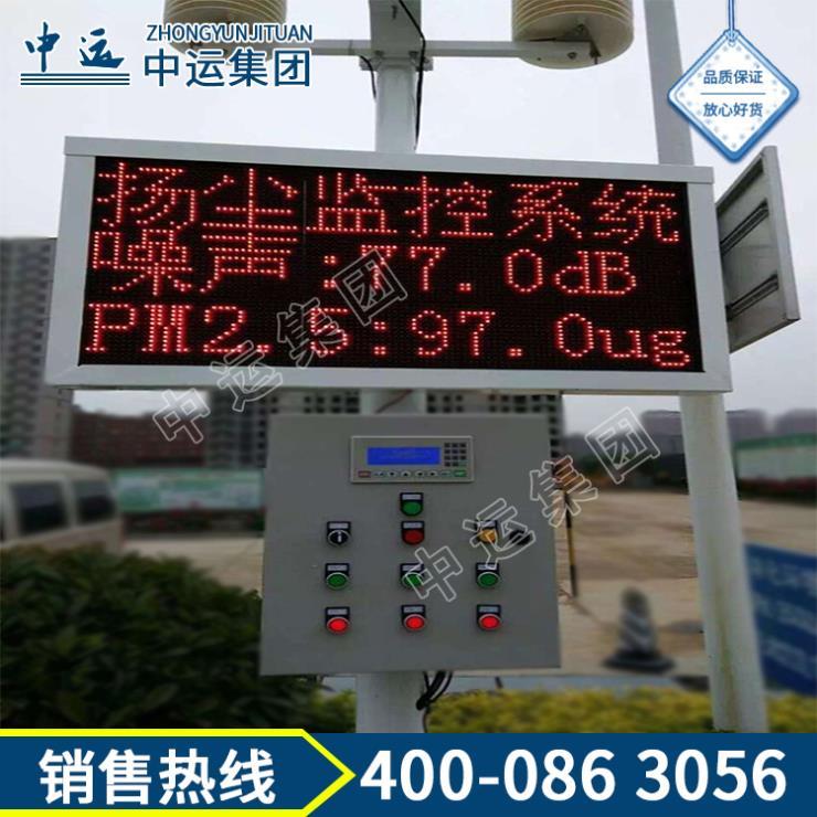 扬尘检测仪价格 扬尘检测仪生产厂家