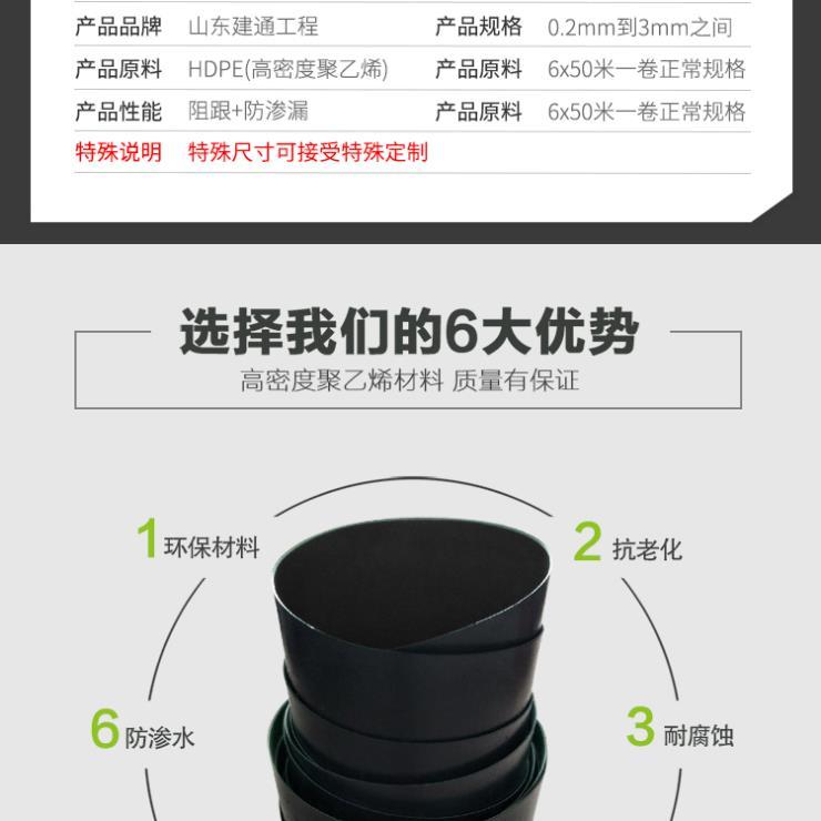 尚义县高密度聚乙烯土工膜厂家定制