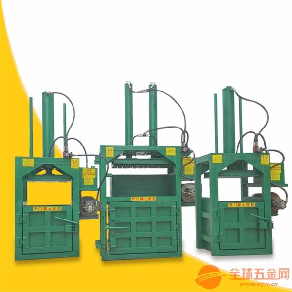 西安区 新款挤包机厂家 新品液压废纸打包机价格