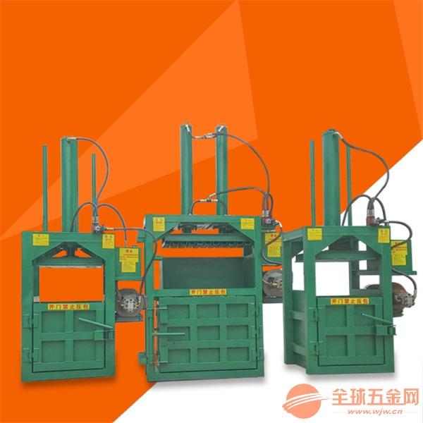 泗阳县 回收站用压块机 下角料废品压块机