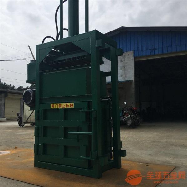 泗洪县 多功能废料打包机 多功能废料打包机