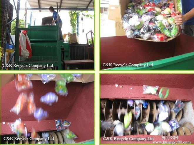 黃埔區文沖街道冷凍食品銷毀價格