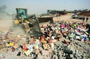 海珠區沙園資料文件銷毀公司