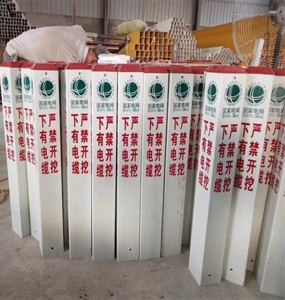 山西燃氣標志樁標準規格_燃氣標志樁日常維修
