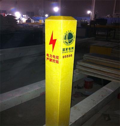 黑龍江玻璃鋼標志樁廠家_玻璃鋼標志樁堅持以質取勝