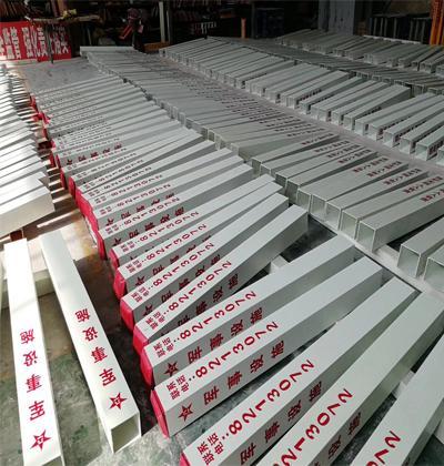 重慶玻璃鋼警示樁廠家聯系方式_玻璃鋼警示樁市場走向
