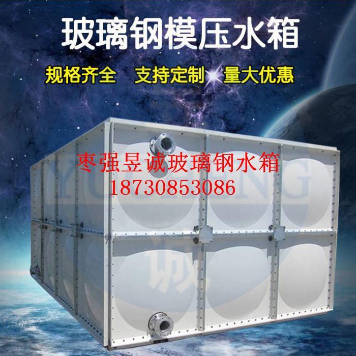 新闻:玻璃钢储水箱2吨价格/河北玻璃钢水箱电话——欢迎您
