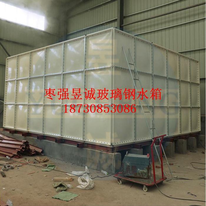 新闻:优质玻璃钢水箱/18立方消防水箱价格——欢迎您