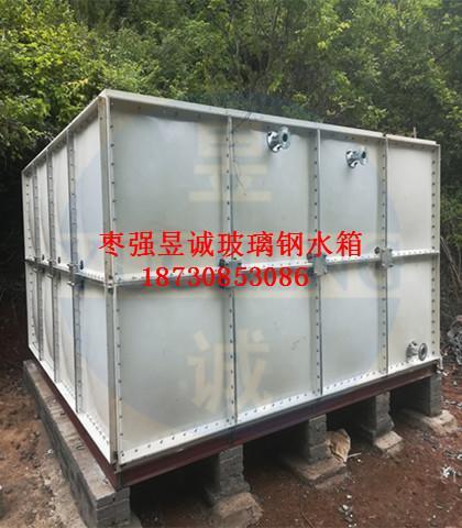 新闻:10吨不锈钢水箱/38吨玻璃钢水箱——欢迎您