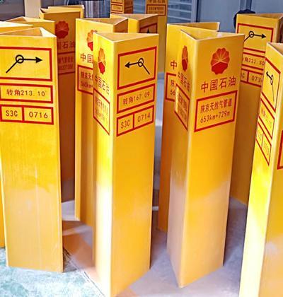 新闻:怀化燃气地埋桩定制厂家――欢迎你