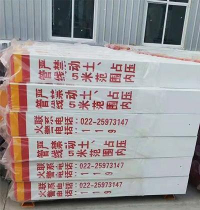 新闻:巴中玻璃钢标志桩加工厂家――欢迎你