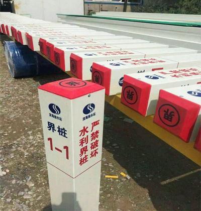 新闻:山南玻璃钢公路路口警示桩技术指导――欢迎你