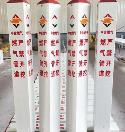 新闻:扬州玻璃钢轮廓标安装规范――欢迎你