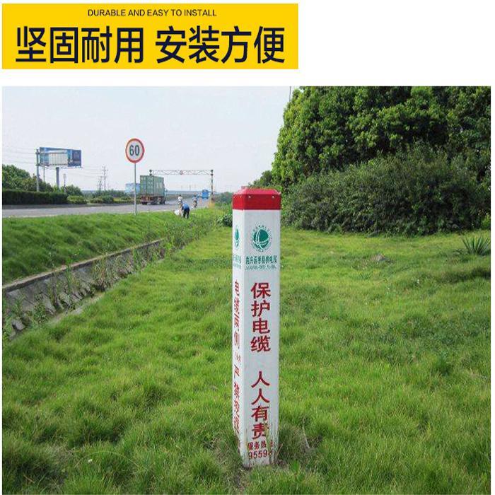 新闻:海南电力标志桩厂家电话――欢迎你