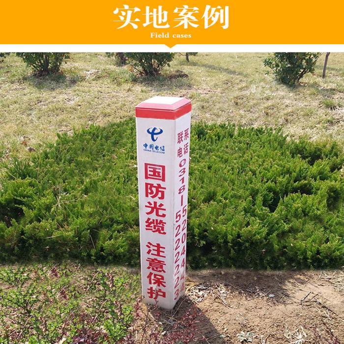 新闻:临夏玻璃钢公路标识桩源产地直发――欢迎你
