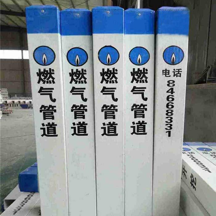 眉山便宜燃氣標志樁,玻璃鋼施工方案-工廠地址