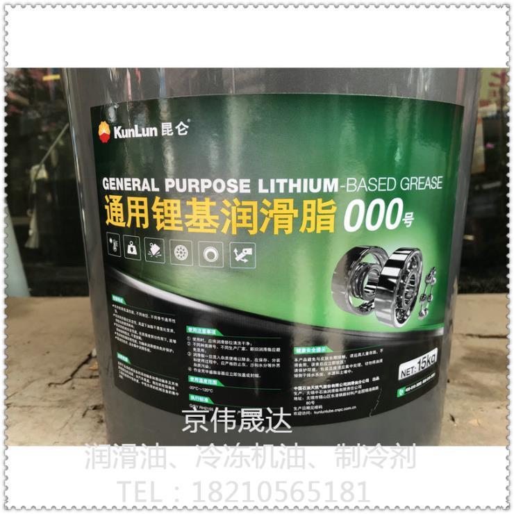 昆仑3号极压锂基脂15KG价格多少钱