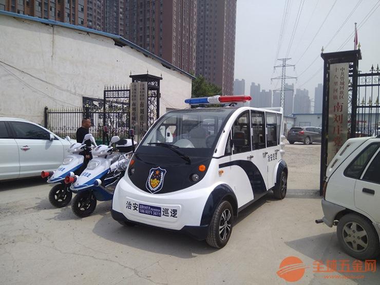 北京小区电动巡逻车火爆促销中