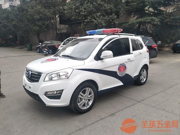 郑州电动巡逻车价格