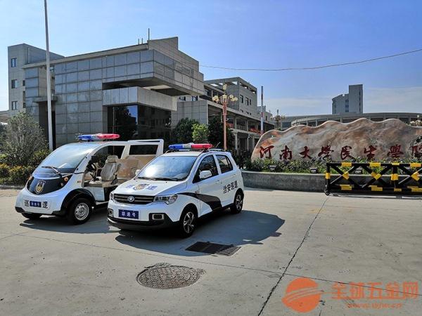 郑州电动巡逻车厂家
