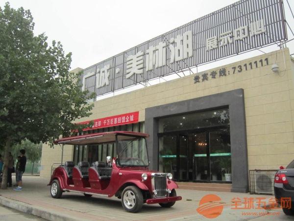 广州电动看房车专业报价欢迎咨询