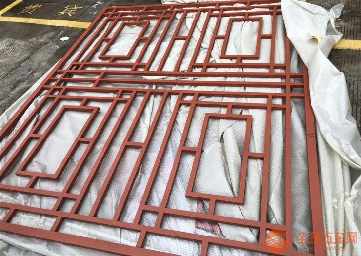 仿木纹铝花格【餐厅铝屏风】 铝合金屏风厂家供应商