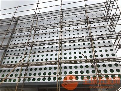 传祺新能源铝单板长春德普龙定做厂家直销