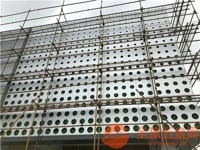 传祺新能源铝单板吉林德普龙定做买家推荐
