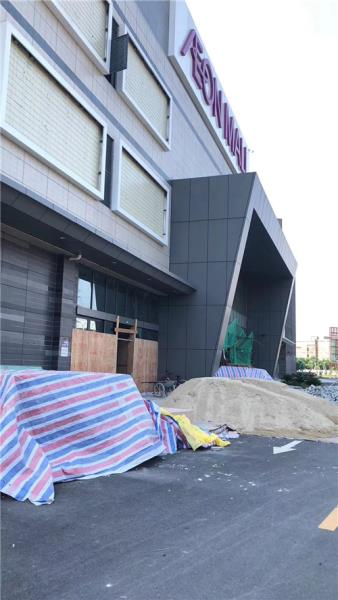酒店门头铝单板 人行道遮阳飘棚铝单板
