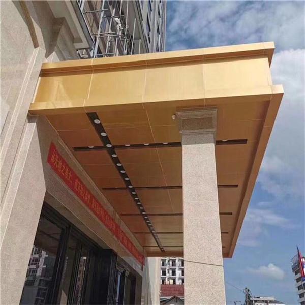 酒店外墙门面雨棚铝单板 凹凸造型铝单板