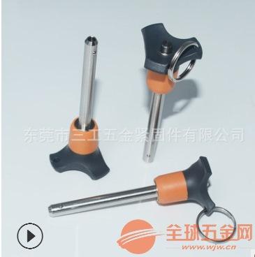 东莞PHQ610塑胶头按钮快拔销 快卸销 快锁插销厂家
