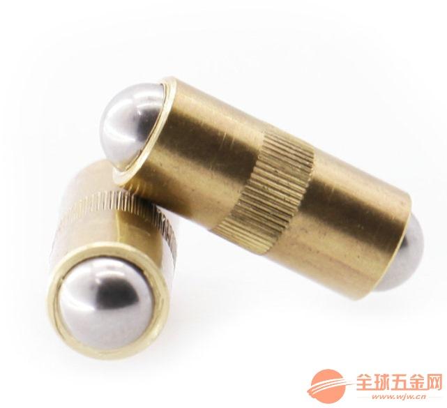 东莞614.2双头定位珠 碰珠 球头柱塞生产厂家
