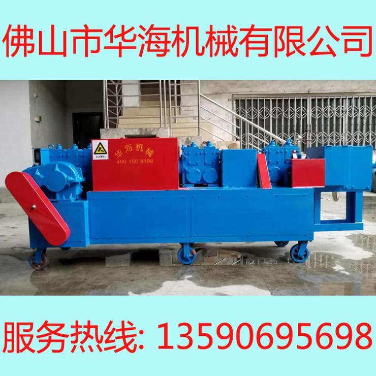 云南保山华海机械钢管调直除锈刷漆机参考价格