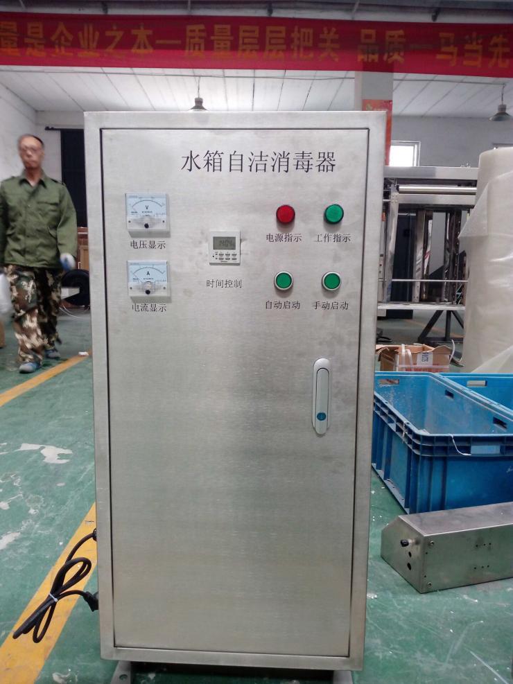 南京WTS-2A水箱自洁消毒器规格齐全