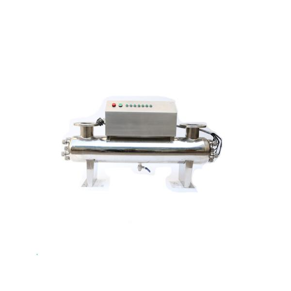 昭通ZD-XZY30-4紫外线消毒仪
